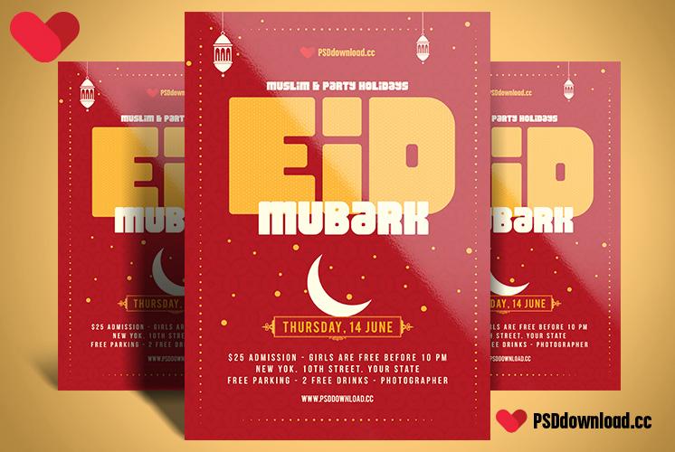Eid mubarak poster psd freedownloadpsd community flyers flyers premium psd templates allah arabic eid eid m4hsunfo